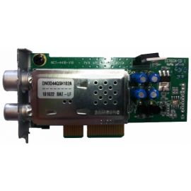 Rebox PnP DVB-T tuner RE-8500